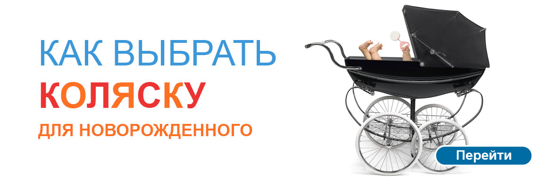 5 основных критериев, по которым следует оценивать детскую коляску