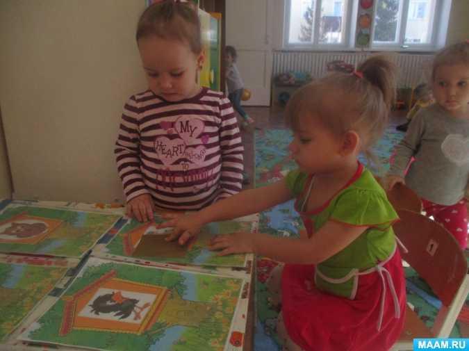 Картотека игр с детьми для развития познавательных процессов. воспитателям детских садов, школьным учителям и педагогам - маам.ру