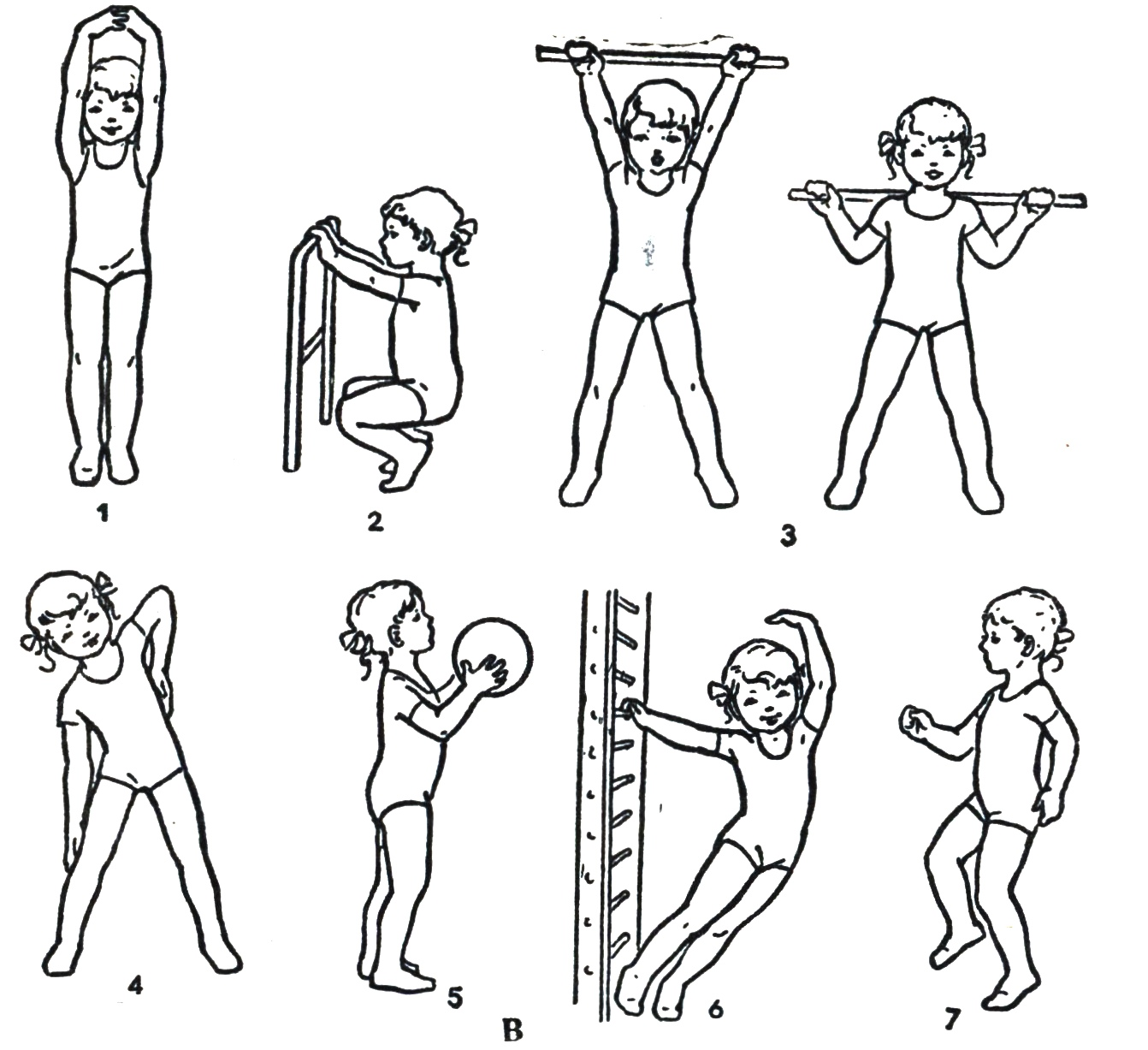 Комплекс упражнений для детей от 6 до 9 месяцев | школа «mamapapa»