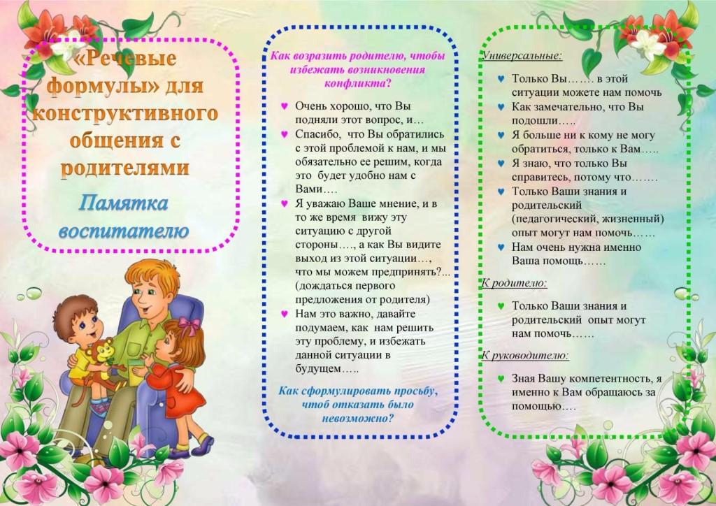 Игры для детей. роль детских игр в развитии и воспитании дошкольников. воспитателям детских садов, школьным учителям и педагогам - маам.ру