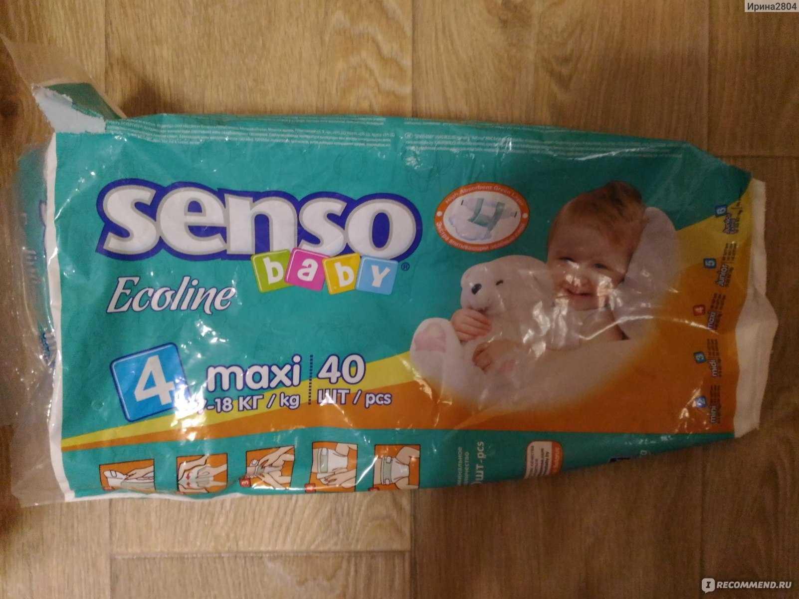 Подгузники senso baby: белорусские памперсы ecoline, отзывы