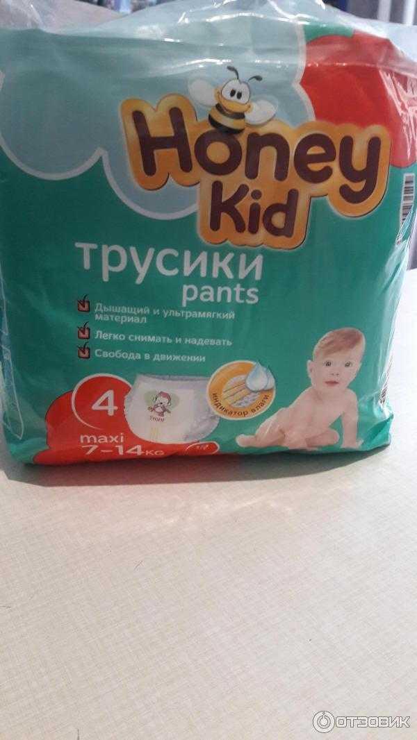 Лучшие детские подгузники по мнению роскачества