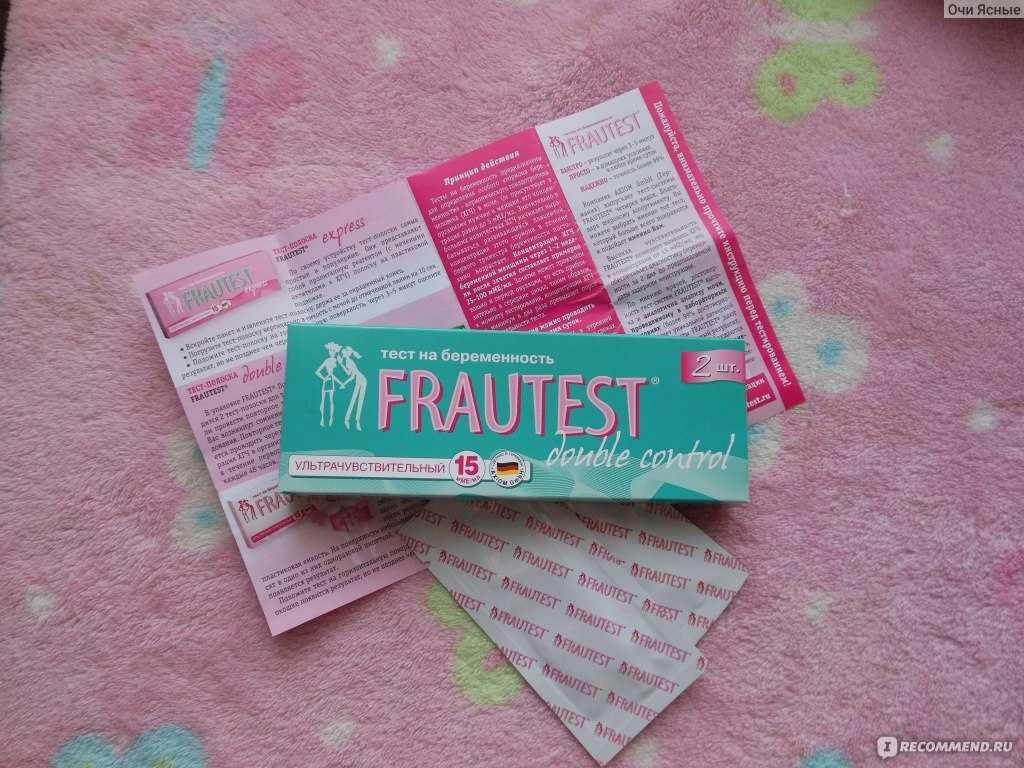 Тест на беременность фраутест (frautest) - инструкция по использованию