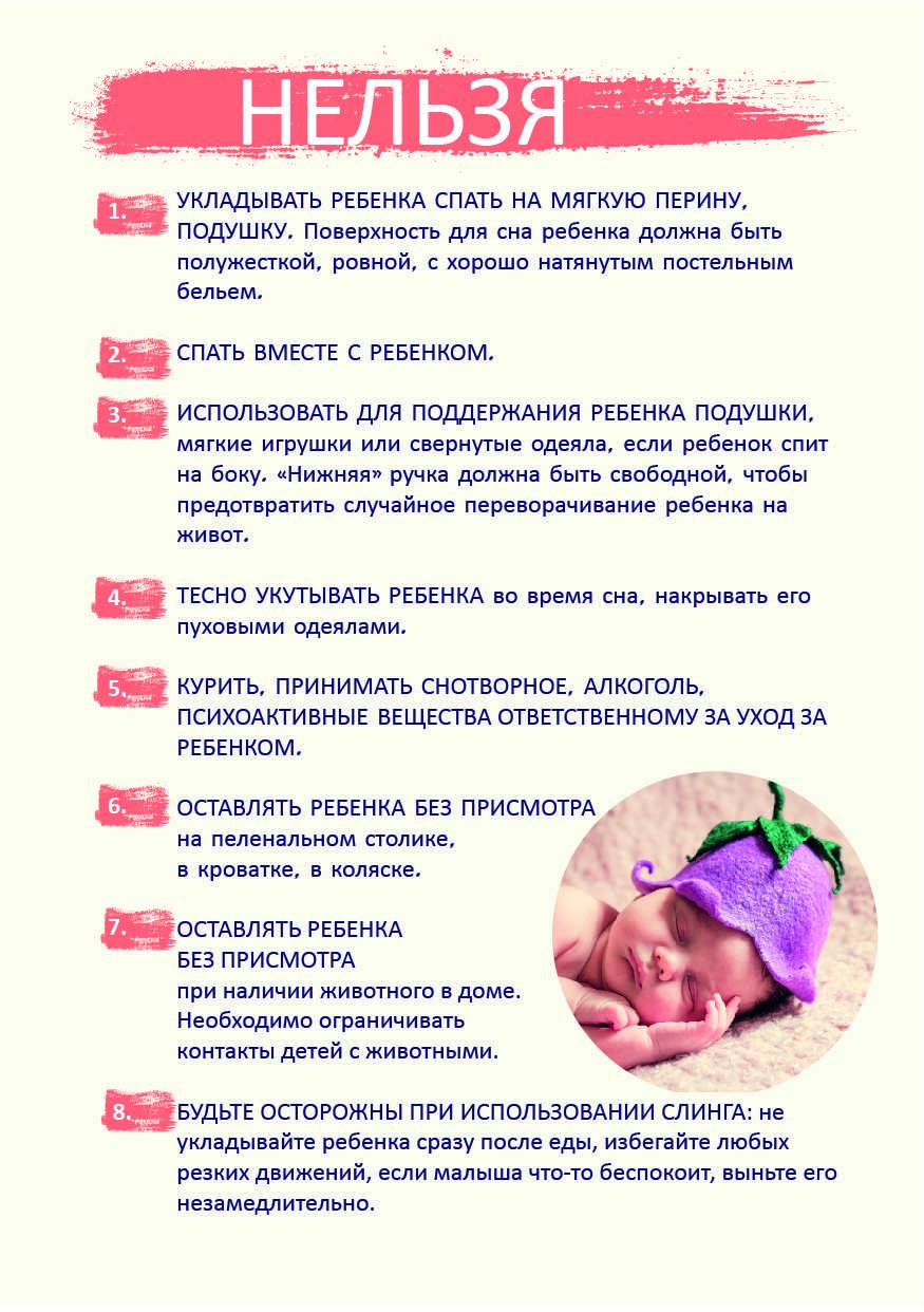 Как вести себя с новорожденным ребенком: что делать сразу после родов