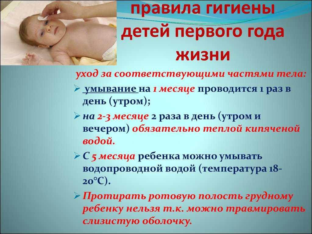 Чтобы первые дни материнства принесли радость. уход за новорожденным