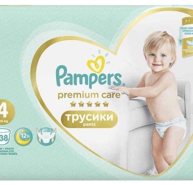 Подгузники-трусики pampers (памперс) – купить трусики памперс в интернет-магазине акушерство.ру