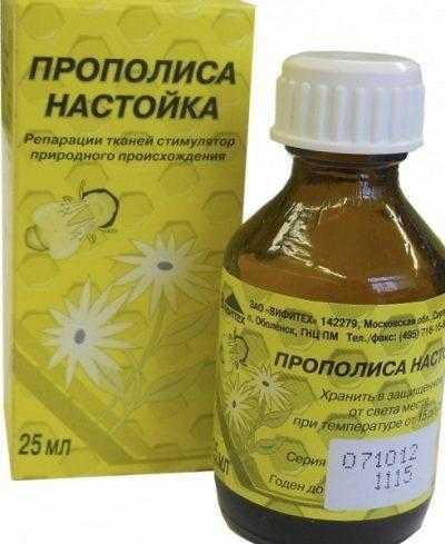 Прополис детям для повышения иммунитета