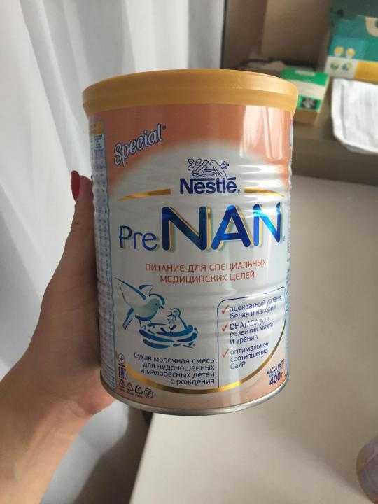 Особенности применения и состав смеси нутрилон пре 1 и 0 для недоношенных и маловесных младенцев: описываем во всех подробностях