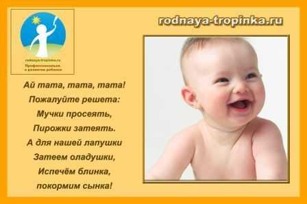 7 месяцев ребенку – что должен уметь ребенок? развитие, меню, режим ребенка в 7 месяцев