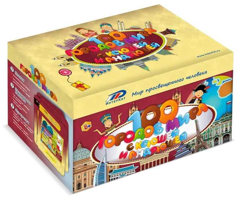 Настольные игры для детей 8-9 лет: самые популярные интересные детские игры
