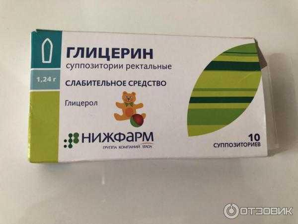 Глицериновые свечи при беременности: инструкция по применению на ранних и поздних сроках для беременных / mama66.ru