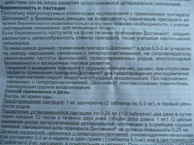 Можно ли беременным хилак форте - mypochki.ru